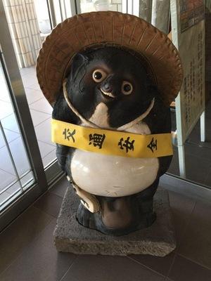 署 警察 金沢 東