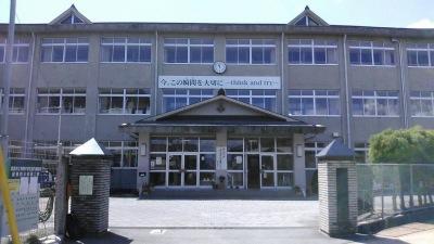 中学校 神南