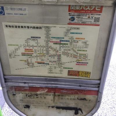 バスナビ 関東