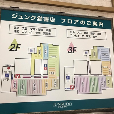 ジュンク 堂 大阪 本店