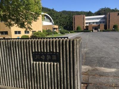 高校 川崎 医大 付属 親が川崎医科大学附属高校に入ることを勧めてきます。