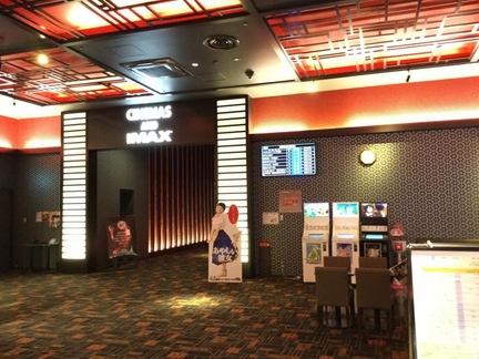 気が向いたときに入れる映画館 シネマサンシャイン大和郡山 ...