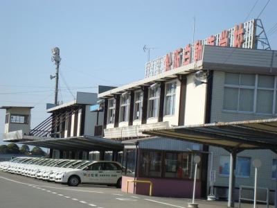 自動車 学校 松阪