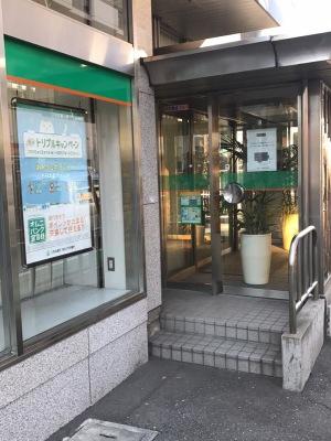 支店 朝霞 埼玉 銀行 りそな
